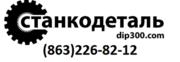 Конические шестерни на зубофрезерный станок 5А342,  5К328,  53А50,  5К32.