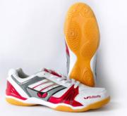 Кроссовки для настольного тенниса Butterfly Utop 1