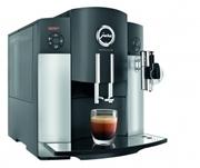 Купи кофемашину по низкой цене