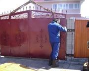 Демонтаж ворот,  труб отопления,  металлических конструкций,  решеток, ванн,  опор,  гаражей и т.п.