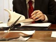 Индивидуальное сопровождение сделок;  консультации