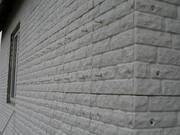 Теплые фасадные панели