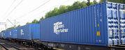 Перевозка грузов жд транспортом неустойка Ростов