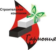 Услуги сантехника в Волгодонске