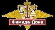Взыскание долгов через службу судебных приставов