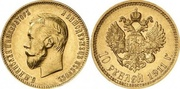 Золотые монеты 5 и 10 рублей