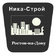 железобетонные изделия в Ростове-на-Дону